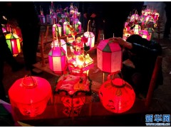 正月15中国各地元宵节