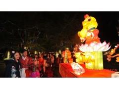 福州市民喜逛灯会欢度元宵