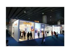 中国照明企业并购欧司朗照明专题