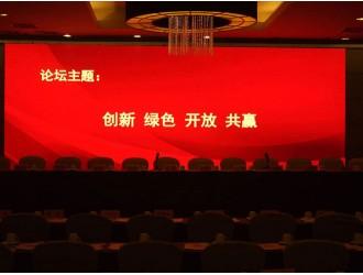 会议政企及媒体支持-2017年河北城市照明发展合作论坛