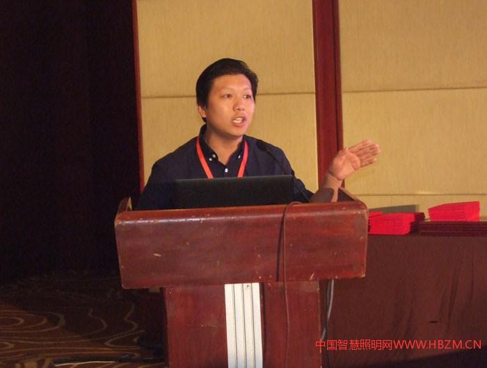 浙江世明光学科技有限公司的成智杰为我们带来了精彩的介绍