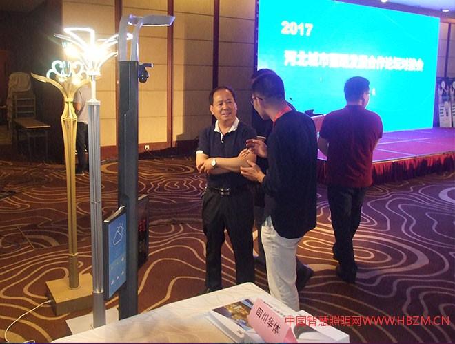 在2017河北城市照明发展合作论坛对接会上四川华体照明所展示的文化照明路灯、多功能智慧路灯吸引了路灯管理单位领导以及中国照明的同行的关注。