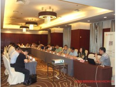 深度论坛-2017年河北城市照明发展合作论坛对接会