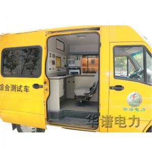 西安华谱HP-A40电缆故障测试车