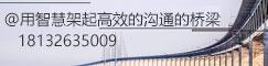 中国智慧照明网赞助商智能照明广告位