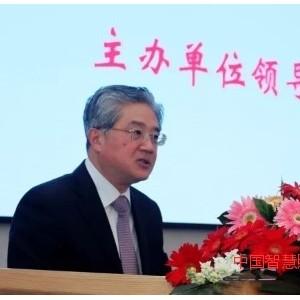 中国建筑科学研究院王俊院长在2017国际健康照明论坛上的讲话