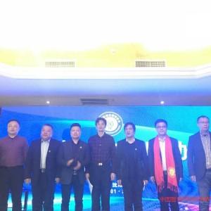 辽宁省城市照明协会成立庆典:扬帆启航 共铸辉煌