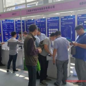 中国电子信息博览会,顺舟智能喜获优秀智慧城市解决方案奖