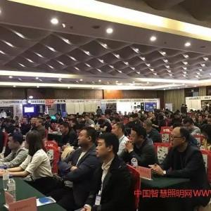 第九届吉林省照明科技奖颁奖大会暨北方城市(长春)照明论坛成功举行并取得圆满成功
