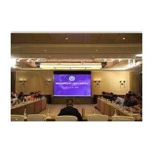 2018湖南省照明学会年会暨第一届四次会员代表大会圆满落幕
