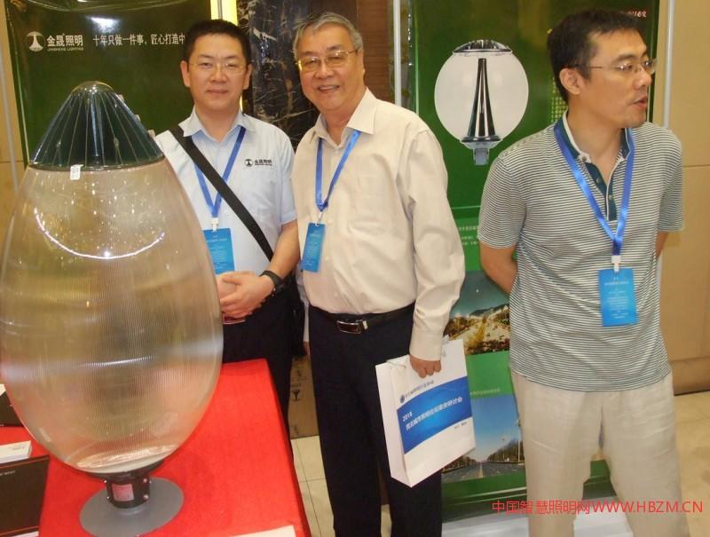 会议期间领导和专家参观了高端的照明产品和设备