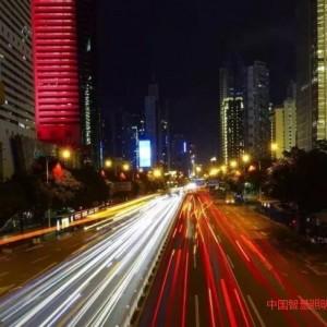 解读《深圳市城市照明管理办法》
