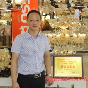 众烁江西加盟商黄胜国:热爱灯饰,以服务为中心,质量求生存