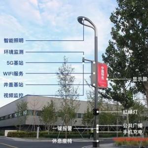 充电、刷剧、休息、报警……智慧路灯让城市生活更智慧