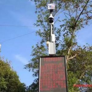 """福建""""5G智慧路灯""""在5A级景区建成投运"""