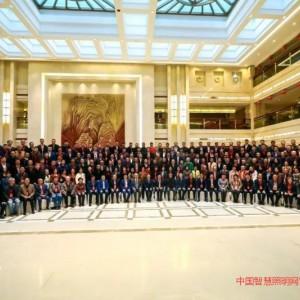 """""""中国照明电器协会成立三十周年庆祝大会""""圆满成功"""
