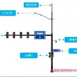 """5G智慧灯杆、智慧路灯产业""""必定大火"""""""