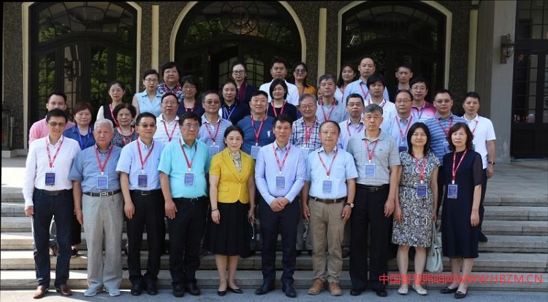 上海市照明学会网上教育平台启动暨林龙照明商学院成立仪式圆满成功