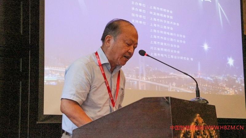 中国照明学会副理事长、上海市照明学会理事长、上海市照明学会编委会主任梁荣庆