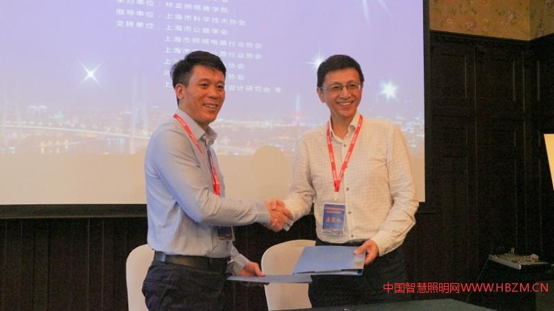 上海市照明学会副理事长王小明、林龙照明商学院董事长胡协春上台签署合作协议