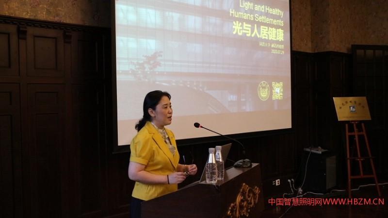 上海市照明学会副理事长、上海市照明学会学术委员会主任、同济大学教授郝洛西