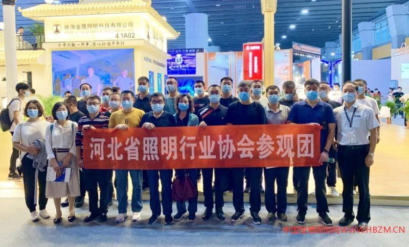 """组织与会代表参观了""""2020广州国际照明展"""""""