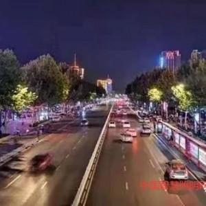 2021 河北照明高质量发展论坛暨城市照明提质增效行动对接会( 指导单位:河北省住房和城乡建设厅 )
